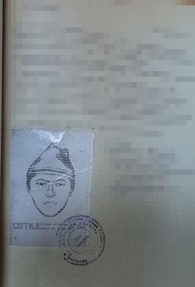 Фоторобот неизвестного преступника, составленный 8 апреля 1994 года