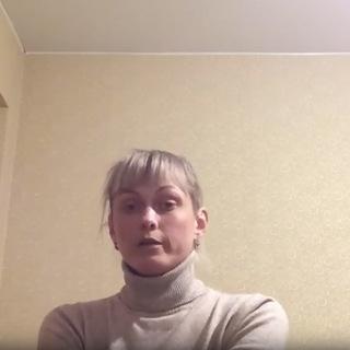Лидия Гусейнова