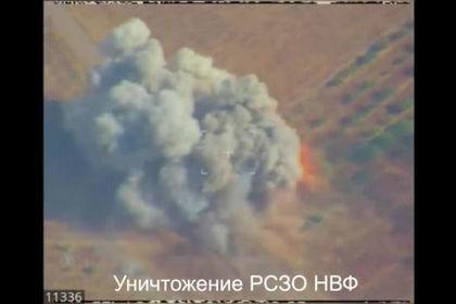 Российские военные показали уничтожение оружия боевиков в Сирии