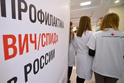 Число россиян с ВИЧ резко возросло
