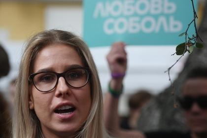 Соболь задержали в Москве