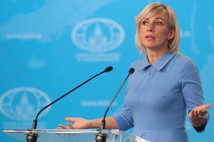 Германию и США обвинили во вмешательстве в дела России
