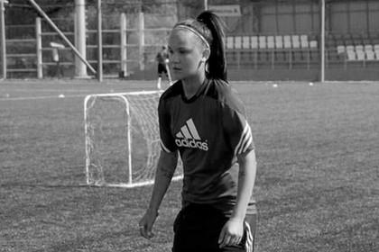Бывшая российская футболистка умерла в 21 год