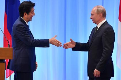 Япония запросила встречу с Путиным после визита Медведева на Курилы