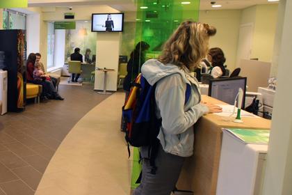 Молодым россиянам захотели запретить кредиты
