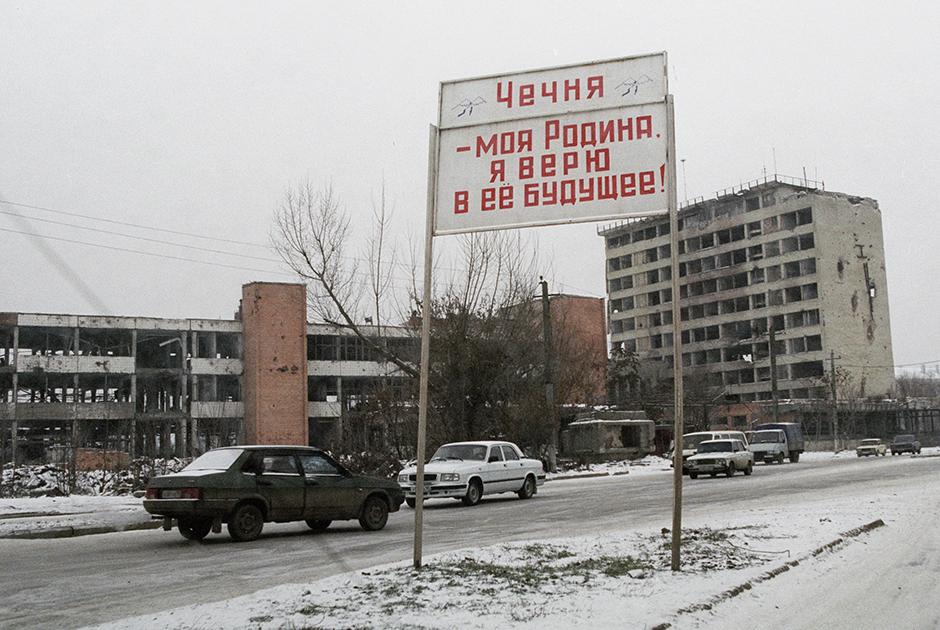 На восстановление Грозного ушел не один год. Впрочем, уже через четыре года был отстроен центр города — часть средств была взята из федерального бюджета, часть пожертвовали благотворители. Частный сектор на окраинах жители восстанавливали своими силами. Новый город получился ярким, современным и в то же время немного бутафорским, словно кричащим: здесь все всегда было, есть и будет хорошо.