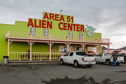 Facebook отменил штурм секретной военной базы с инопланетянами в США
