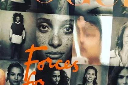 Кривое зеркало в модном журнале заставило фанатов Меган Маркл возненавидеть ее