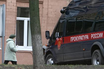 Мужа российской чиновницы поймали на незаконном обогащении