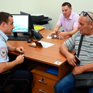 Выдача российских паспортов жителям ДНР