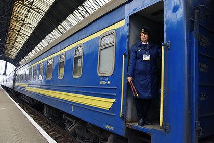 В Донбасс вернутся украинские поезда