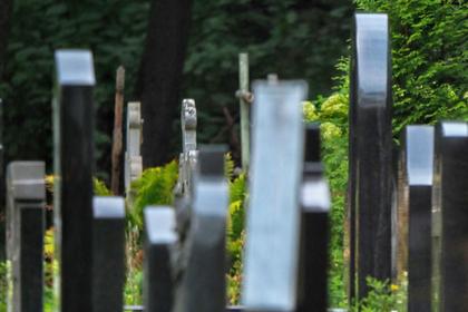 В российском пансионате труженицу тыла похоронили в полиэтиленовом пакете