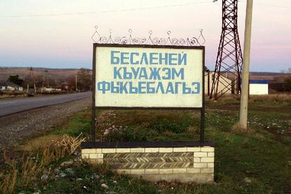 В российском ауле впервые за полвека построят дом культуры