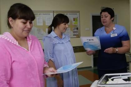 Россиянкам начали выдавать скидку на ипотеку в роддоме