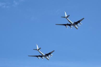 Российские самолеты разведали границы США и Канады