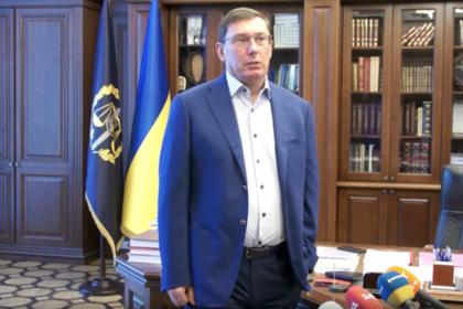Генпрокуратура Украины взялась за окружение Порошенко