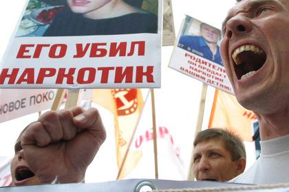 На Украине рассказали о тонущем в наркотиках городе
