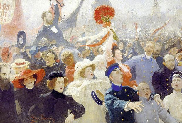 Илья Репин «17 октября 1905 года»