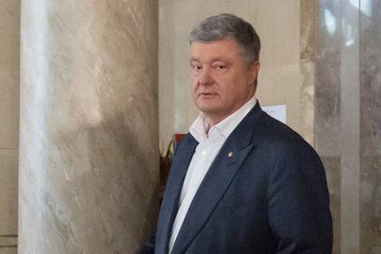 Раскрыт статус Порошенко в уголовных делах