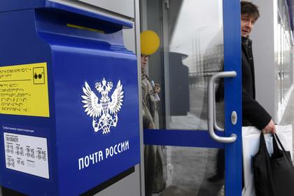 «Почта России» выбросила десятки недоставленных писем на свалку