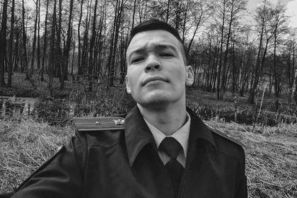 Российский полицейский транслировал свою гибель в прямом эфире