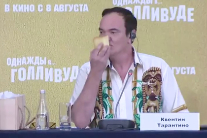 Тарантино понюхал российский сыр