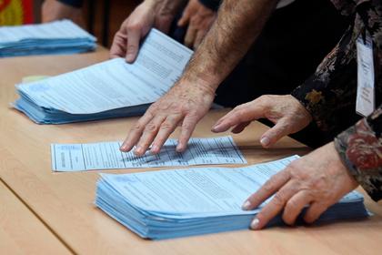Эксперты заговорили о повышении политической конкуренции в России