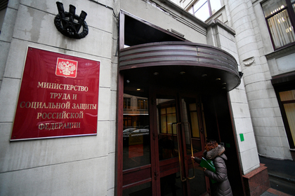 Минтруд похвастался поддержкой российских детей
