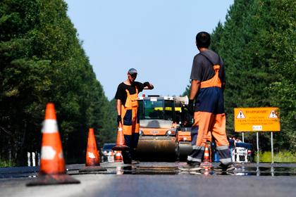 Объявился лидер по ремонту дорог в России