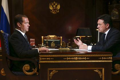 Воробьев рассказал Медведеву о модернизации системы образования