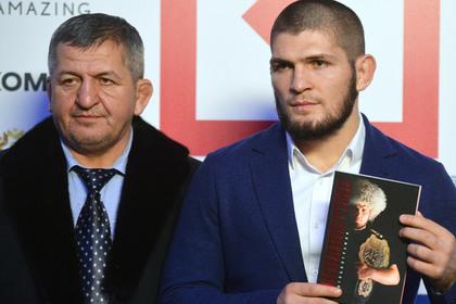 Отец Нурмагомедова назвал причины отказа Макгрегора от поездки в Дагестан