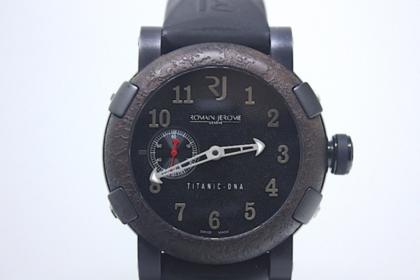 Часы наркобарона с частичкой «Титаника» продали по дешевке