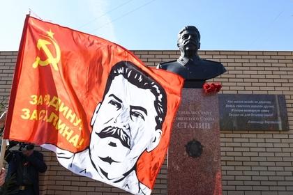В России захотели завести уголовное дело на Сталина