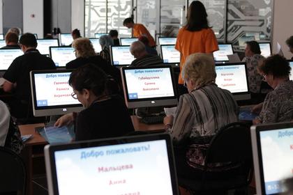 В российском регионе обучат рекордное число предпенсионеров