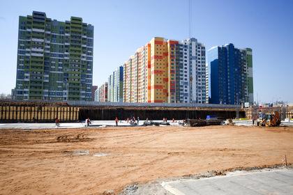 Россиянам разрешат покупать квартиры за треть стоимости
