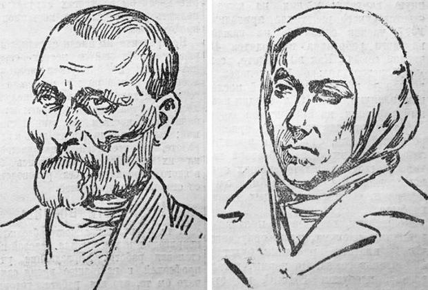 Извозчик Василий Комаров и его последняя жена Софья