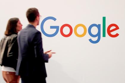 Секреты пользователей сети тайно хранились в Google
