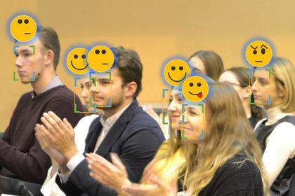 В российском университете создали систему распознавания эмоций человека