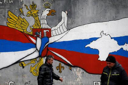 Косово предложили отдать России
