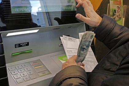Россияне начнут платить за ЖКХ по-новому