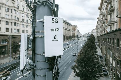 Пилотную зону 5G запустили в центре Москвы