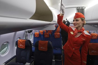 Названа российская авиакомпания с самыми вежливыми стюардессами