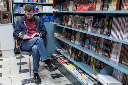 Исторические романы инаучная литература: опрос показал, какие книги читают жители России