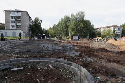 Россиянам достался желанный сквер