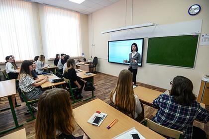 Для российских учителей разработают специальные мессенджеры