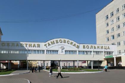 В российской больнице появилось оборудование для реабилитации после инсульта