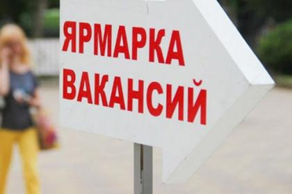 В российском городе прошла ярмарка вакансий для пенсионеров