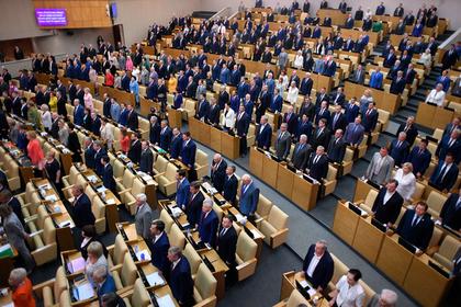 Желание Франции вернуть царские долги России сочли попыткой наживы