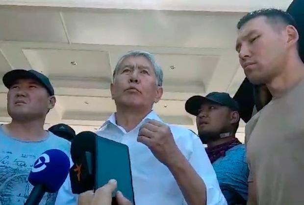 Обращение экс-президента Киргизии Алмазбека Атамбаева.