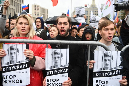 Семь тысяч человек пришли на митинг на проспекте Сахарова